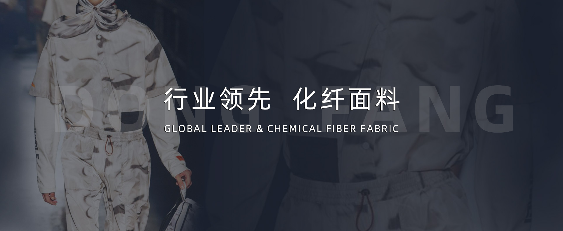江蘇快猫最新官网紡織科技有限公司